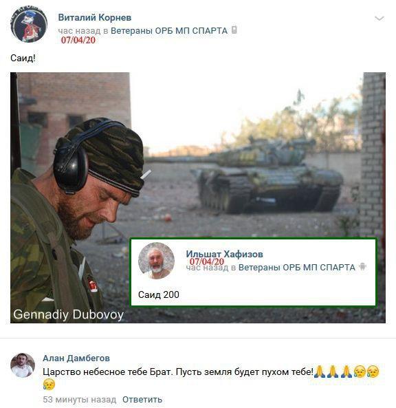На Донбассе ликвидировали снайпера