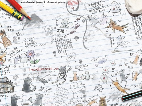 Fruits Basket Wallpaper Zodiac Scribbles2 Minitokyo