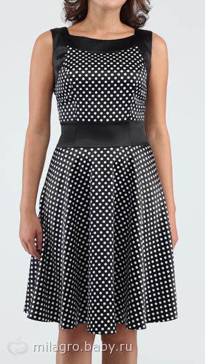 Вам нравится платье в горох?! фото-опрос., купила платье в ...