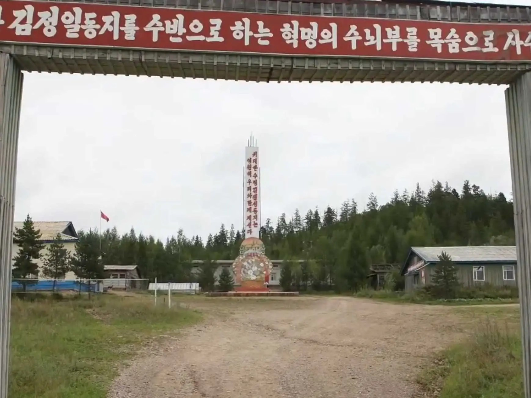 vice north korea labor camps