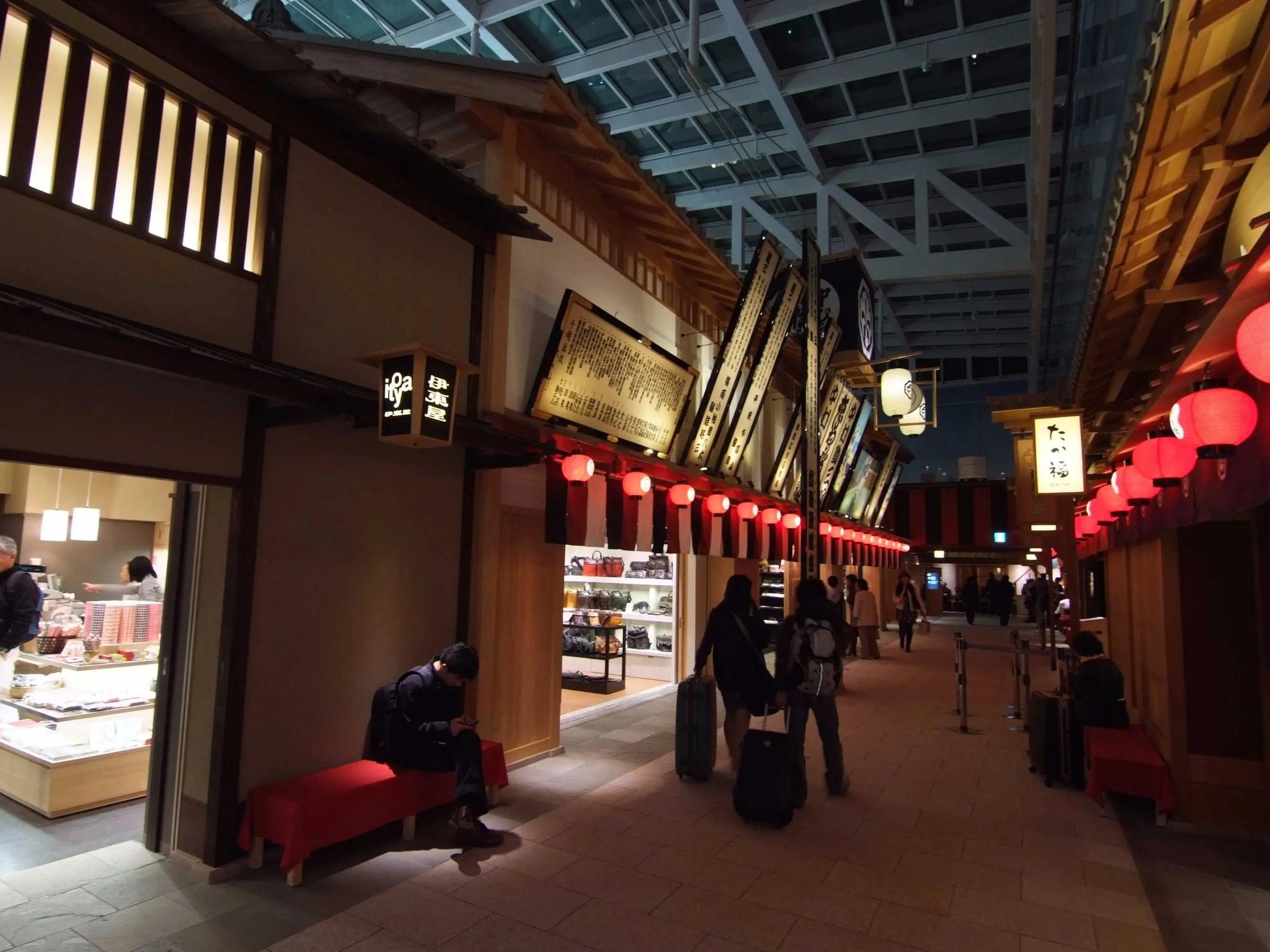 5. Tokyo Haneda International Airport (HND)