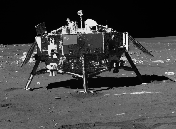 New photos of the China moon-landing mission - Business ...