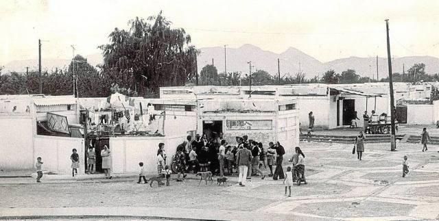 Huerta de la Virgencica, barriada de casas provisionales ya desaparecida.