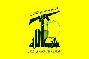 The reaction of Hezbollah in Lebanon to the assassination of Martyr Fakhrizadeh
