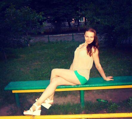Знакомства Кривой Рог, Катюша, 30 - объявление девушки с фото