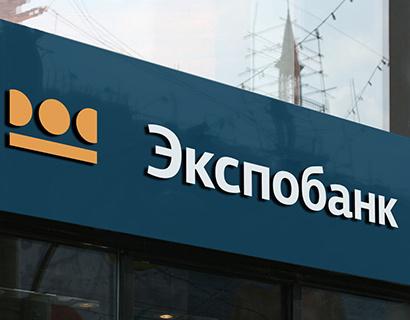 Экспобанк закрыл сделку по приобретению российской «дочки» RBS