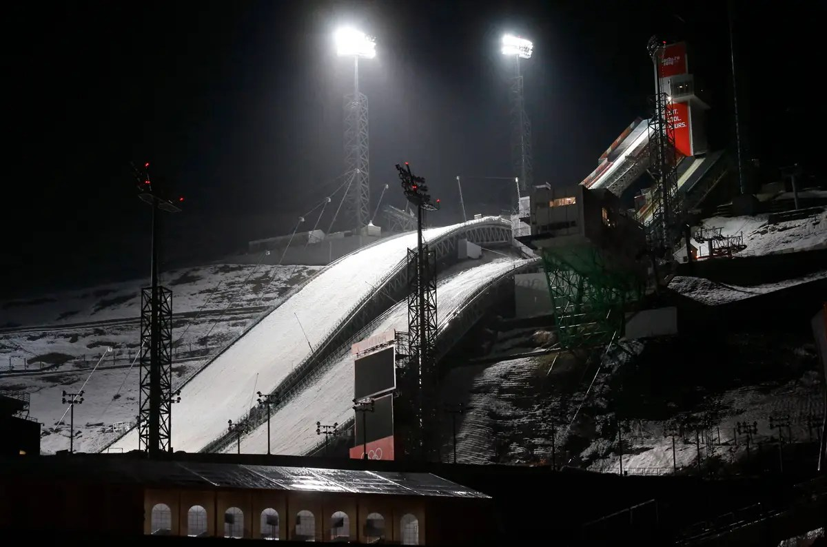 The RusSki Gorki Jumping Center, which will host the ski-jumping events.
