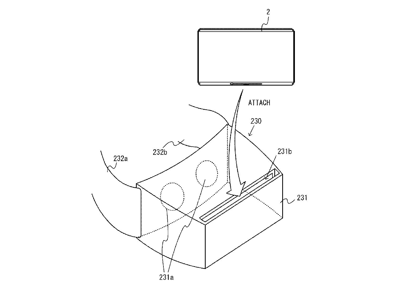 Nintendo Switch Patent Reveals Virtual Reality Headset