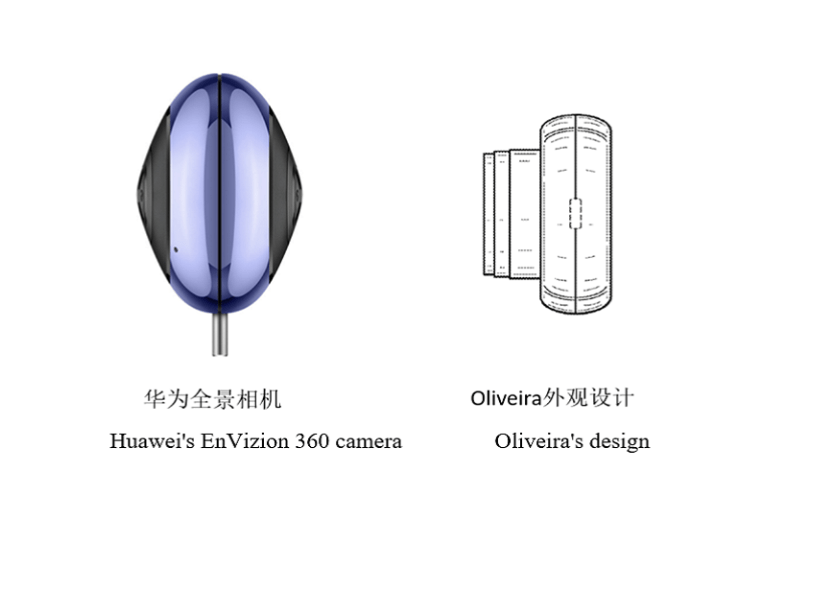 Huawei Oliveira camera designs