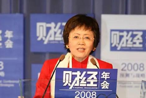 Hu Shuli