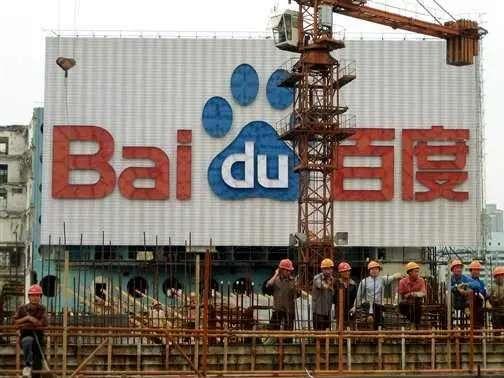 43. Baidu is held by 13 funds