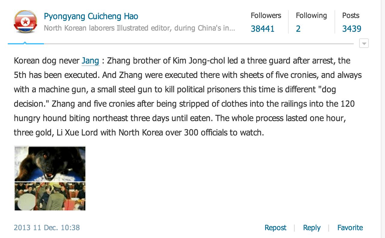 Tencent Weibo Dog Rumor