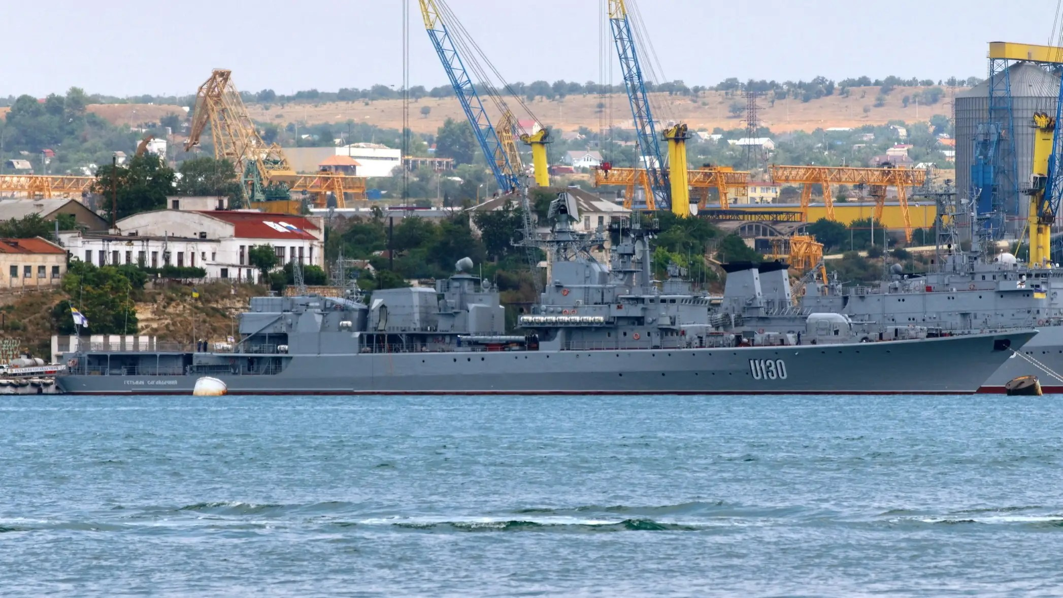 Hetman Sahaydachniy ukraine ship