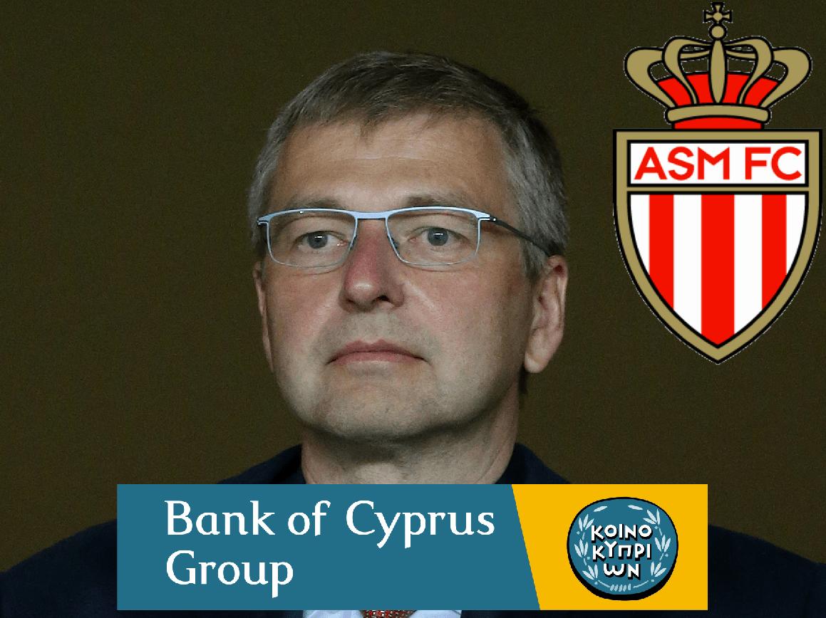 Dmitry Rybolovlev - AS Monaco, Bank of Cyprus