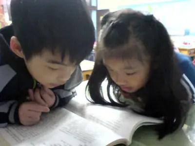 Ανάγνωση με τα παιδιά σας