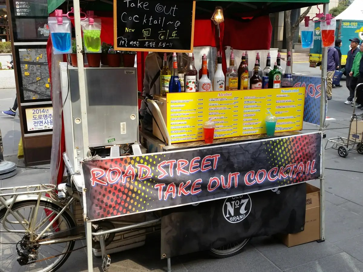 If you wanted some booze, there was an outdoor cocktail cart. You could walk around the neighborhood enjoying some liquor.