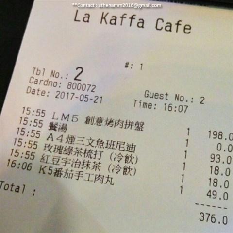 La Kaffa的相片 - 北角