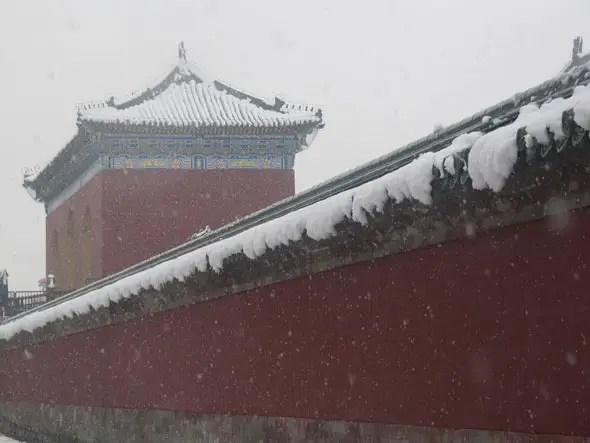 #1: China