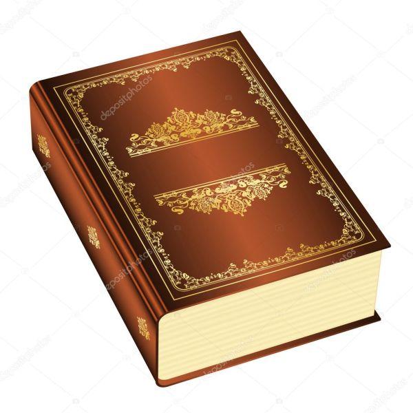 Книга векторный клипарт. Векторная Иллюстрация книги с ...