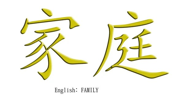 Download Pictures: chinese symbol for love   Chinese symbols for ...