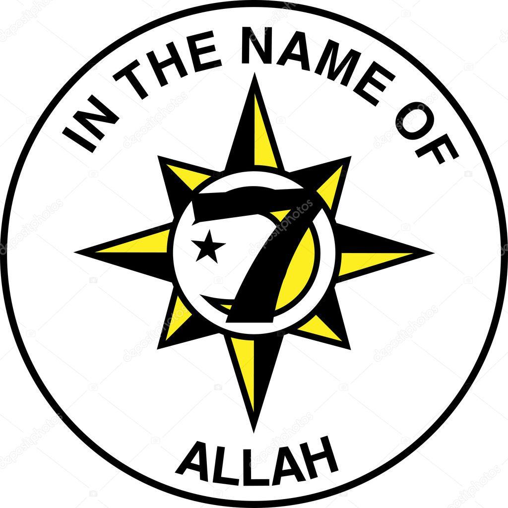 Nation De Cinq Pour Cent Du D Au De L Islam