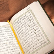 stock-photo-koran-holy-book