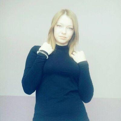 Знакомства Москва, Алина, 18 - объявление девушки с фото