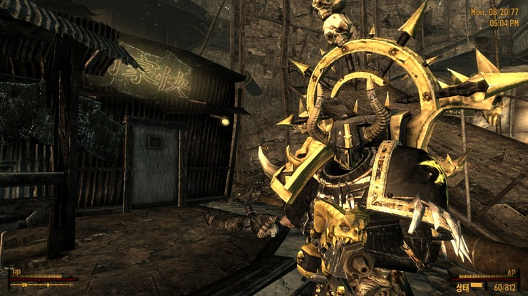 Chaos Space Marine At Fallout3 Nexus Mods And Community