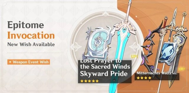 First weapon event banner in Genshin Impact 1.6 (image via miHoYo)