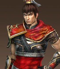 Image result for Sun Ce