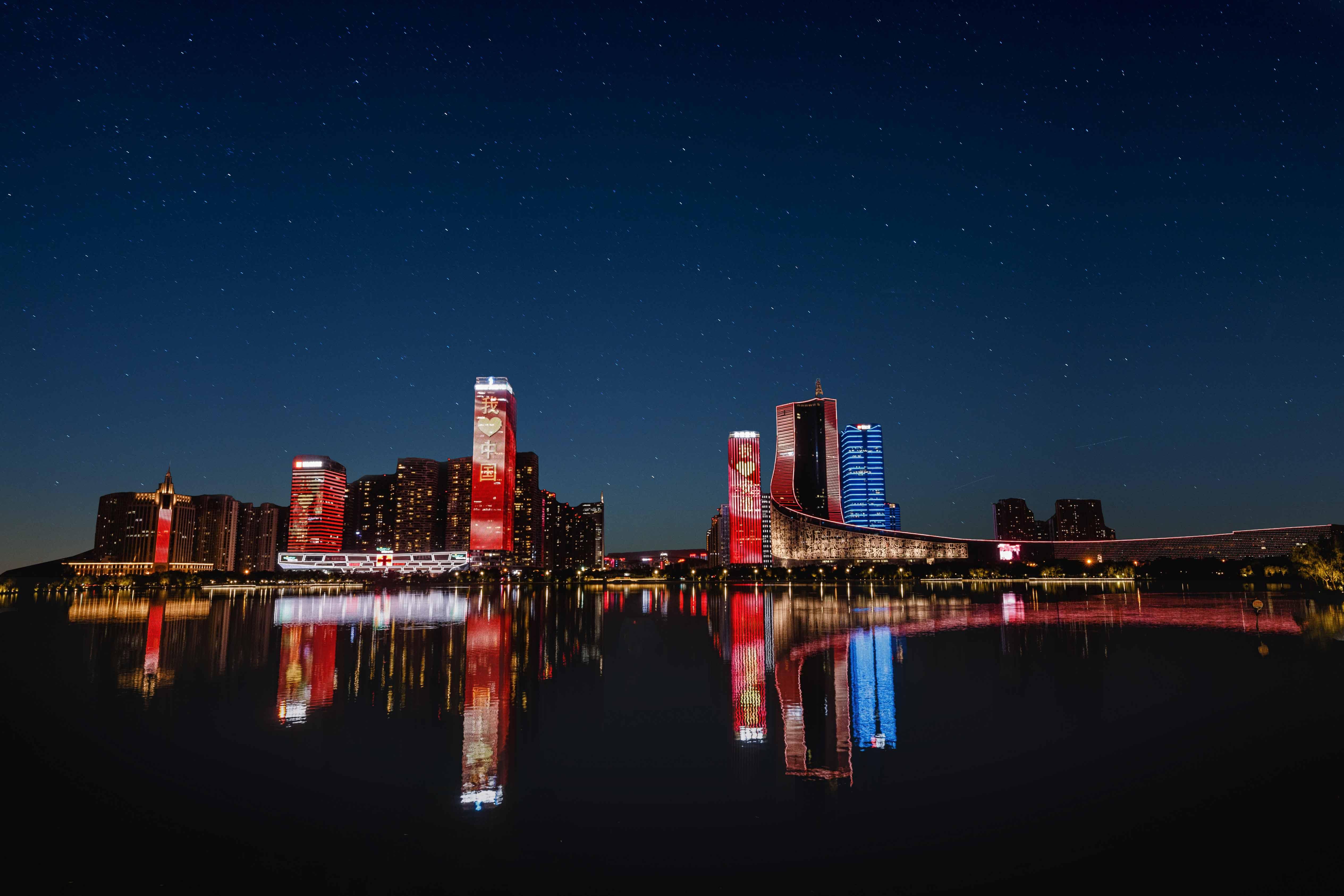 安徽合肥天鵝湖及其周邊建筑夜景亮化提升項目——2020神燈獎申報工程-阿拉丁照明網