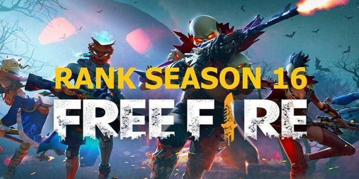 Photo of List of all ranked up rewards of Season 16