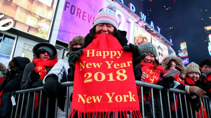 New Year S Eve Party In New York To Cheer For Press Freedom Engteco World Tempo Co