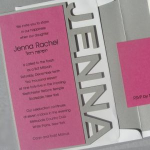 Name Invitation Jennifer 2