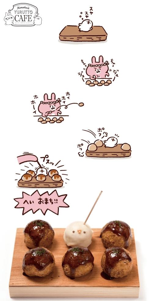 kanaheicafe03