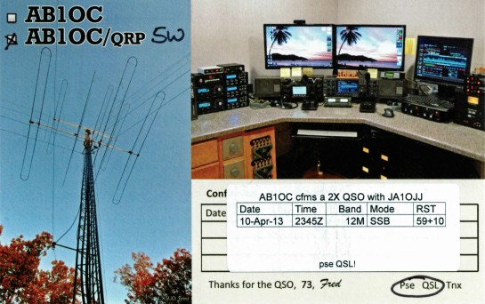 QSL Label Via DXLab
