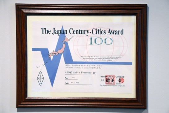 AB1QB Japan Cities Award