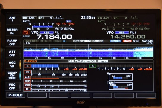 Icom IC-7851 Display Monitor