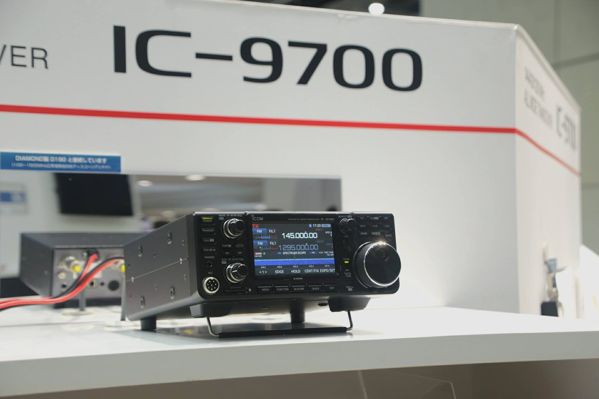 Working IC-9700 Shown In Tokyo