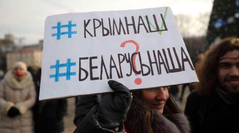 7 снежня 2019 года цэнтры Менску пратэстуюць супраць інтэграцыі з Расеяй