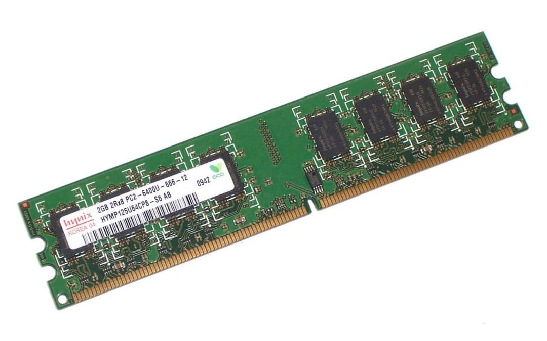 DDR 2 Speicher 2 gb