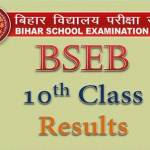 {Check*} Bihar Board Class 10th Result 2018: BSEB 10th (Matric) Result Marksheet
