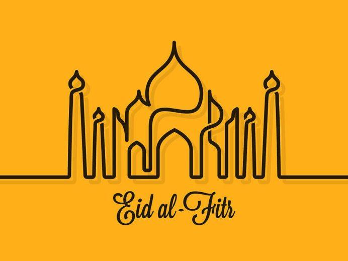 Eid Mubarak 2018 Profile Photos