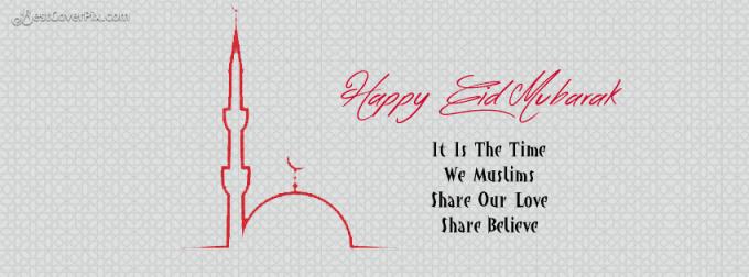 Eid Mubarak Fb Cover Pics