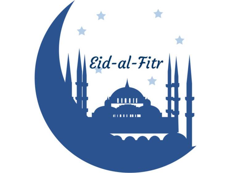 Eid Mubarak Fb Profile Pictures
