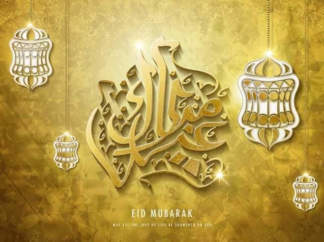 Eid Mubarak Whatsapp Images 2018