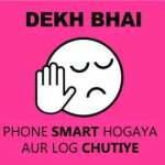 Dekh Pagli, Bhai, Bhula Meme {Fb} Dp, Images, Pics, Status For Whatsapp