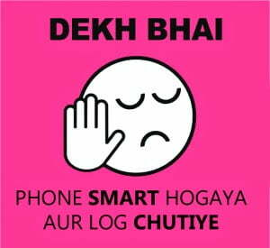 Dekh Bhai Funny Profile Dp Pics