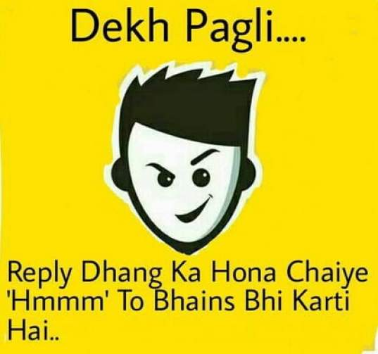 Dekh Pagli profile pics for whatsapp