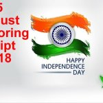 72nd 15 August 2018 Short Anchoring Script Speech, Essay, Lines For Students Function